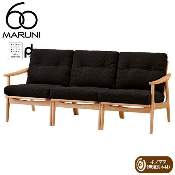 マルニ60オークフレームチェア3シーター・キノママdopタンバリン・ブラック