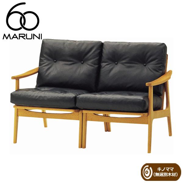 マルニ60オークフレームチェア2シーター・キノママビニールレザー・ブラック