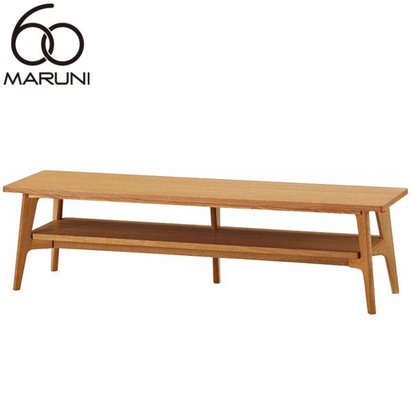 マルニ60+オークフレームオープンラック・ロー138ナチュラル