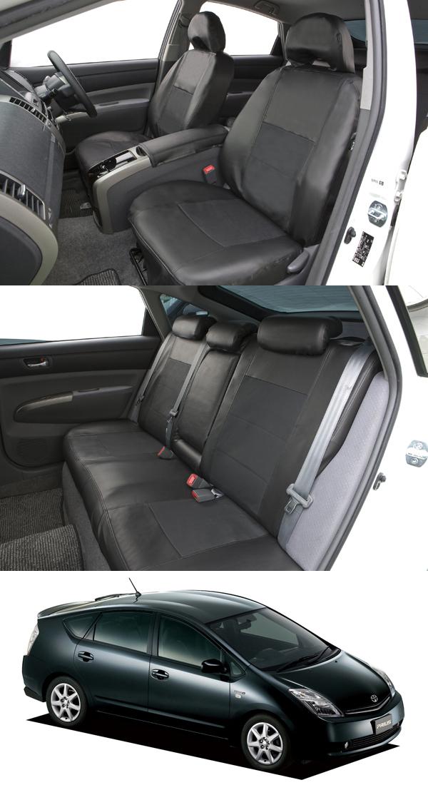 プリウス 20系 シートカバーレザー&パンチング 20系 センターパンチング加工 通気性 送料無料 ブラック