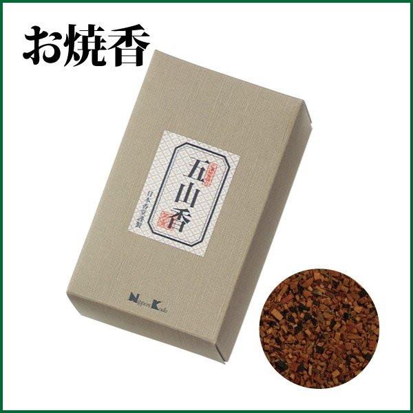 北海道への配達不可商品です お焼香 豪華な 低価格化 五山香 日本香堂 法要香 抹香