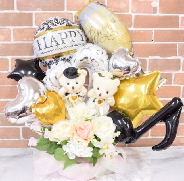 休日 送料無料 メッセージ付バルーンギフト ぬいぐるみ付メッセージ シャンパンバルーンギフト 結婚式 ぬいぐるみ 人気の定番 お祝い 二次会 バルーン電報 ギフト プレゼント 熊 バルーン メッセージ入り 受付