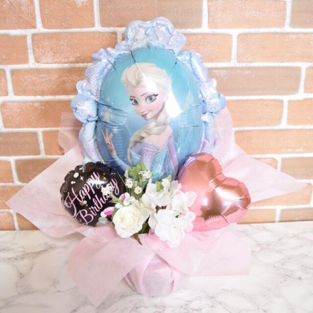 送料無料 セール品 選べるバルーンギフト 予約販売 アナと雪の女王バルーンギフト 誕生日 記念日 ハート ピンク メッセージカード 造花 バルーン ネーム