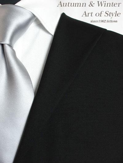 【ブラックスーツ】ブラック無地のオーダーフォーマルスーツ(秋冬用 ウール100% ポリ0% 日本製)【】