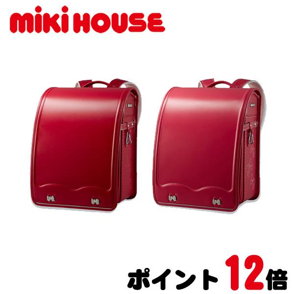 ≪ポイント12倍≫【ミキハウス】クラリーノタフロックランドセル(リボン)MIKI HOUSE【送料無料】【数量限定】