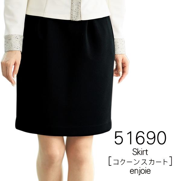 【ジョア】事務服 コクーンスカート(5-19号)51690 JOIE