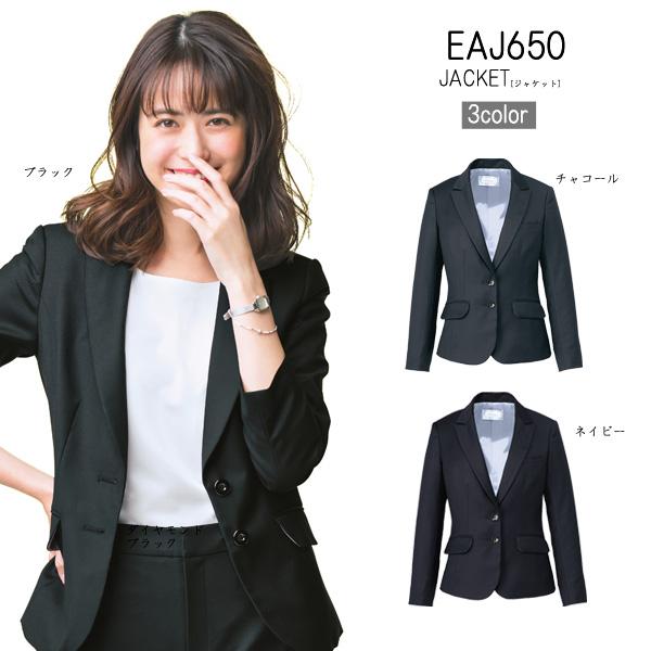 【カーシー】事務服 ジャケット(5-17号)EAJ650 KAESEE ENJOY エンジョイ【送料無料】