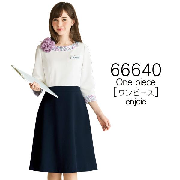 【ジョア】事務服 ワンピース(5-15号)66640 JOIE