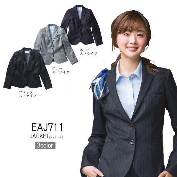 【カーシー】事務服 ジャケット(5-17号)EAJ711 KAESEE ENJOY エンジョイ【送料無料】