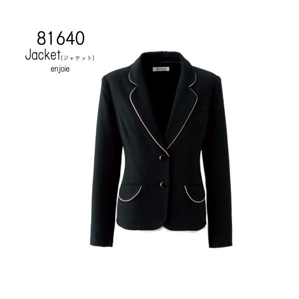 【お取り寄せ商品】 【ジョア】事務服 ジャケット(17-19号)81640 JOIE