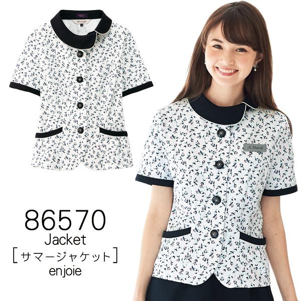 【ジョア】事務服 サマージャケット(17-19号)大きいサイズ86570 JOIE
