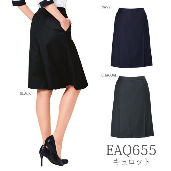 【カーシー】事務服 キュロットスカート ラップキュロット(5-21号)EAQ655