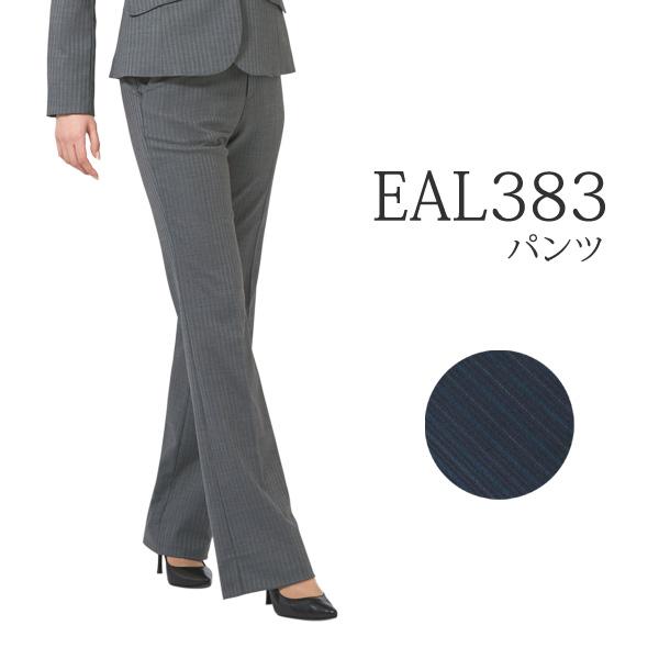 【カーシー】事務服 パンツ(5-21号)EAL383 KAESEE ENJOY エンジョイ