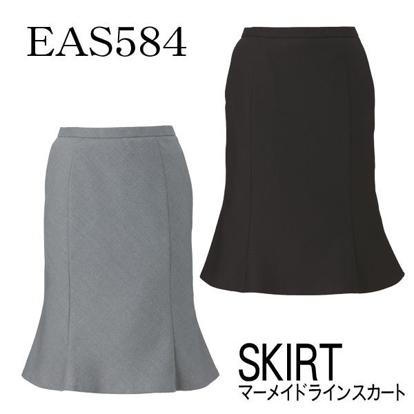 【カーシー】事務服 マーメイドラインスカート(5-21号)EAS584 KAESEE ENJOY エンジョイ