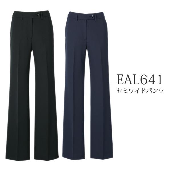 【カーシー】事務服 パンツ(5-21号)EAL641 KAESEE ENJOY エンジョイ