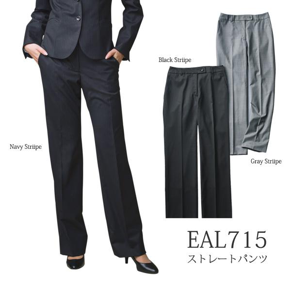 【カーシー】事務服 パンツ(5-21号)EAL715 KAESEE ENJOY エンジョイ