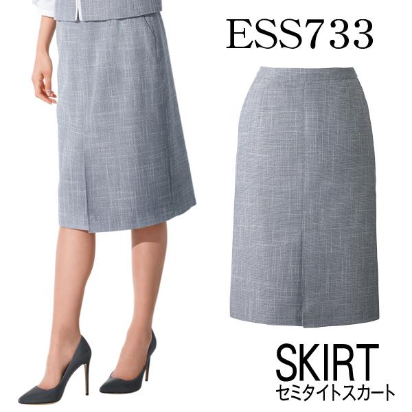 【カーシー】事務服 セミタイトラインスカート(23号)大きいサイズESS733 KAESEE ENJOY エンジョイ