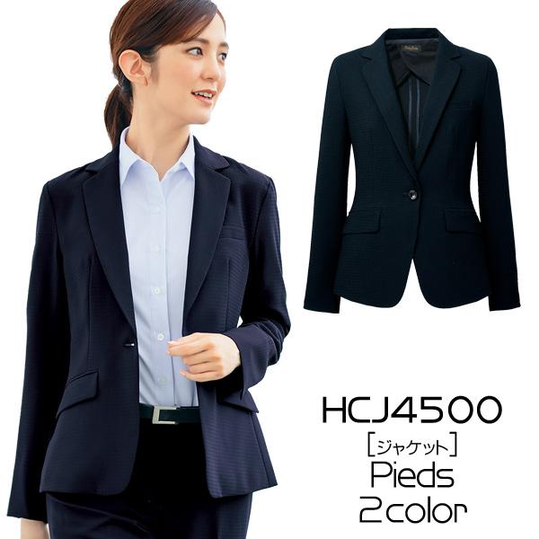 お取り寄せ商品 店舗 アイトス 事務服 ジャケット 5-15号 ピエ HCJ4500 市販 AITOZ Pieds