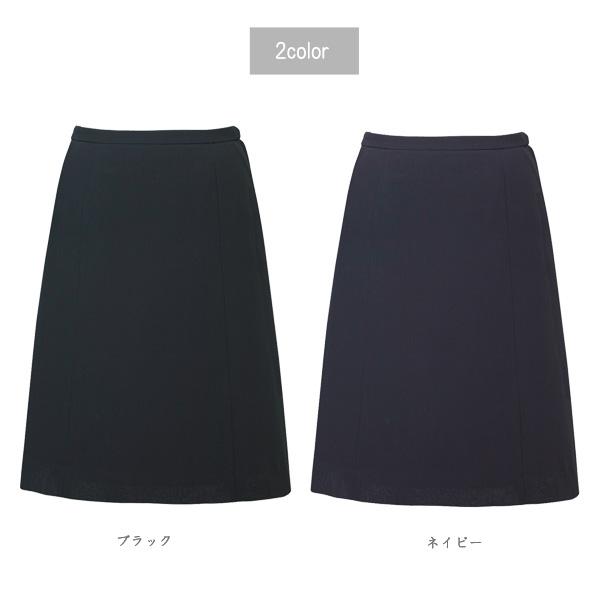 【カーシー】事務服 Aラインスカート(5-21号)ESS620 KAESEE ENJOY エンジョイ