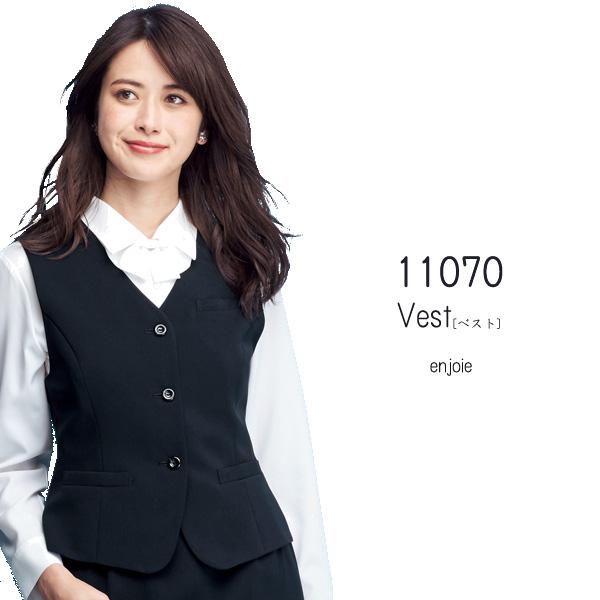 【ジョア】事務服 ベスト(17・19号)11070 JOIE