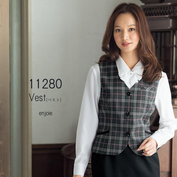 【ジョア】事務服 ベスト(17・19号)11280 JOIE