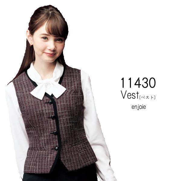 【ジョア】事務服 ベスト(17・19号)11430 JOIE