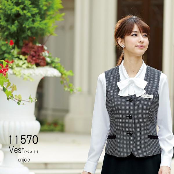 【ジョア】事務服 ベスト(17・19号)11570 JOIE