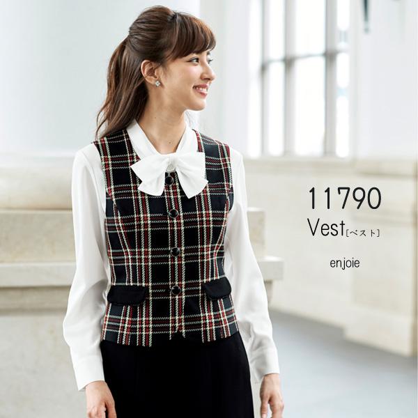 【ジョア】事務服 ベスト(17・19号)11790 JOIE