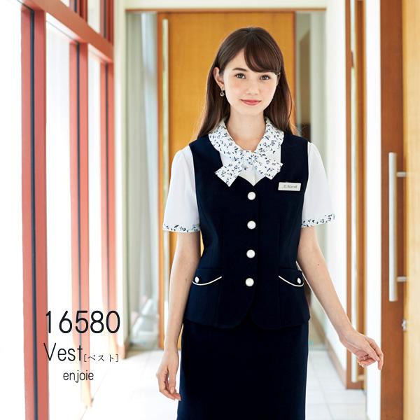 【ジョア】事務服 ベスト(17・19号)16580 JOIE