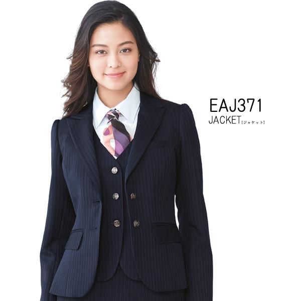【カーシー】事務服 ジャケット(5-17号)EAJ371 KAESEE ENJOY エンジョイ【送料無料】