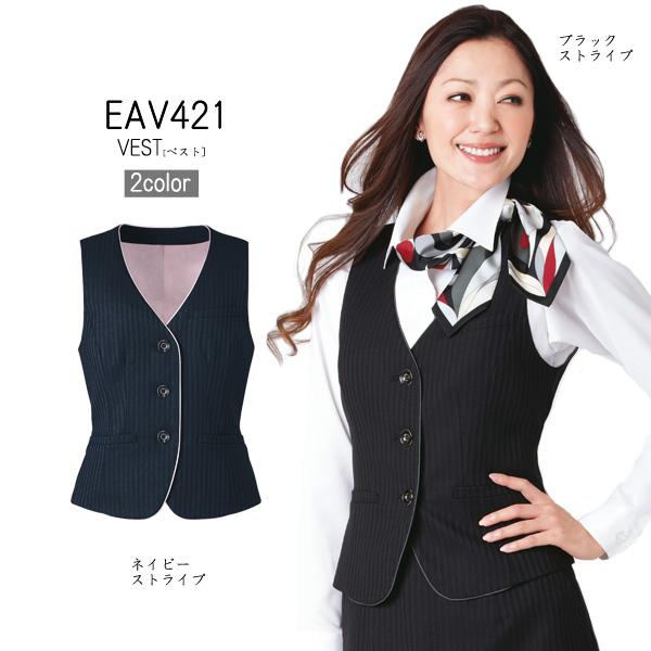 【カーシー】事務服 ベスト(5-17号)EAV421 KAESEE ENJOY エンジョイ