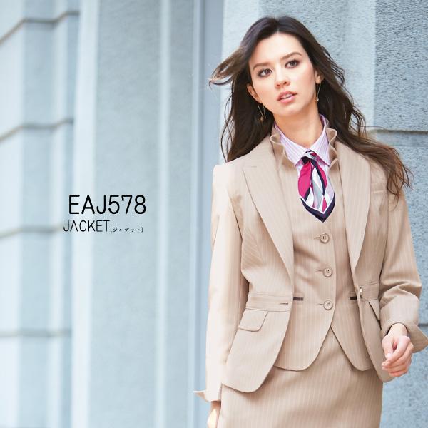 【カーシー】事務服 ジャケット(5-17号)EAJ578 KAESEE ENJOY エンジョイ【送料無料】