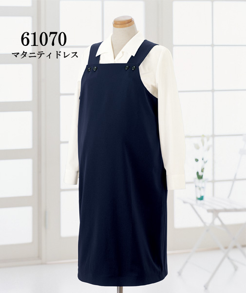 【ジョア】マタニティドレス(紺)61070-1Maternity Collection JOIE【送料無料】, こころあ堂 dd5a1e72