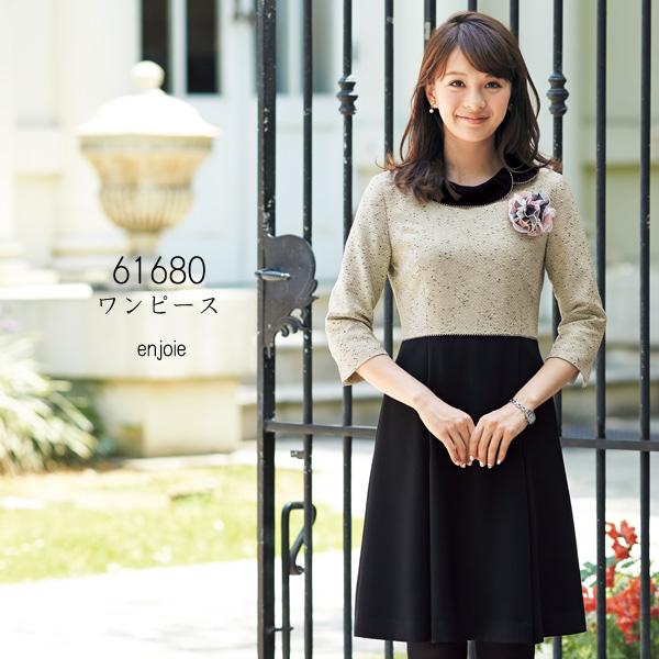 【ジョア】事務服 ワンピース(5-15号)61680 JOIE華やぎコンシェルジュ グレイスフルシリーズ