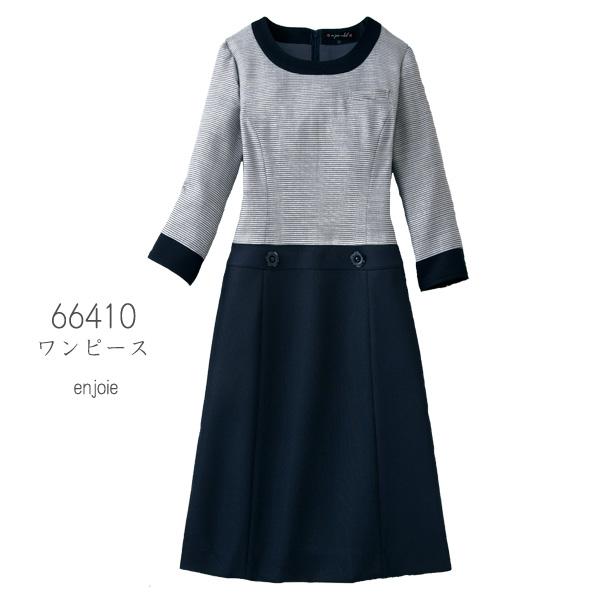 【ジョア】事務服 ワンピース(5-15号)66410 JOIE<BR>