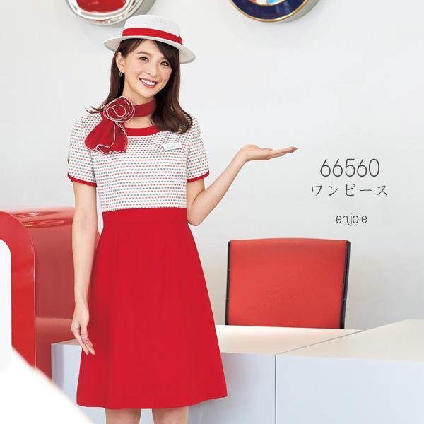 【ジョア】事務服 ワンピース(5-15号)66560 JOIE華やぎコンシェルジュ ガーネットシリーズ