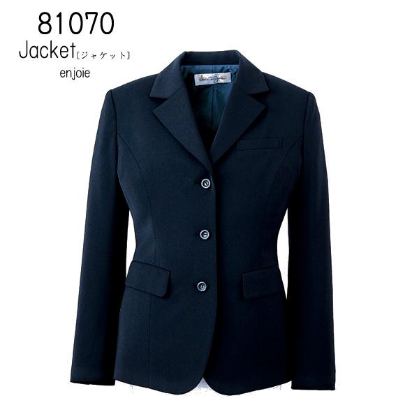 【ジョア】事務服 ジャケット(17・19号)81070 JOIE