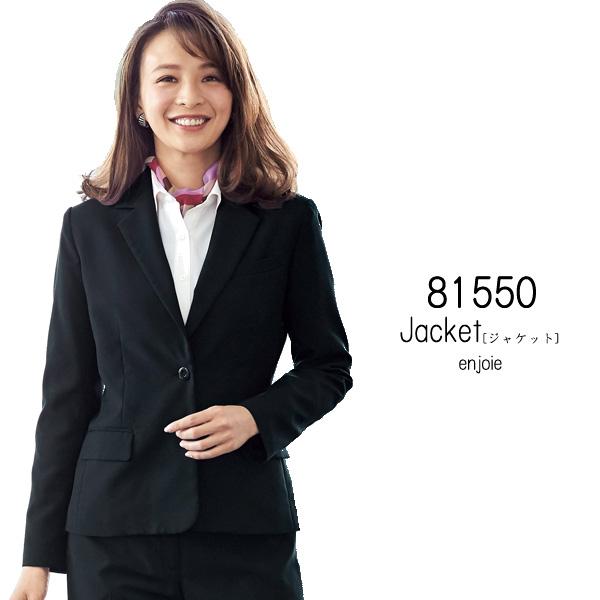 【お取り寄せ商品】 【ジョア】事務服 ジャケット(17-19号)81550 JOIE