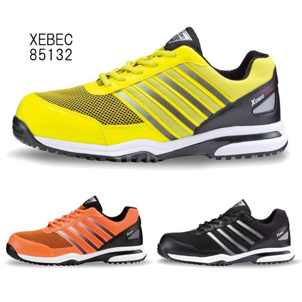 【ジーベック】プレミアムメッシュ 安全靴 セフティシューズ XEBEC 安全靴  85132