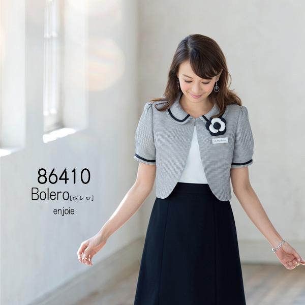 【ジョア】事務服 ボレロ (5-15号)ジャケット 86410 JOIE