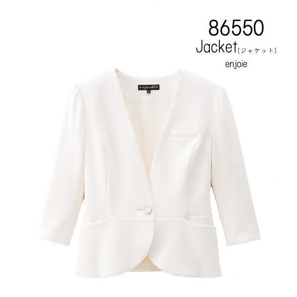 【ジョア】事務服 ジャケット(5-15号)86550 JOIE