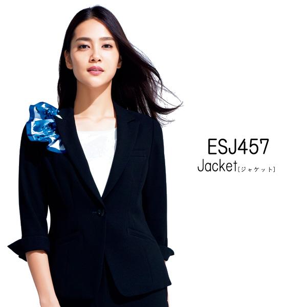 【カーシー】事務服 ジャケット(5-17号)ESJ457 KAESEE ENJOY エンジョイ