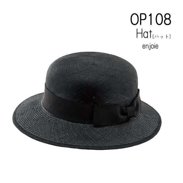 【ジョア】ハット(帽子) 事務服OP108 JOIE