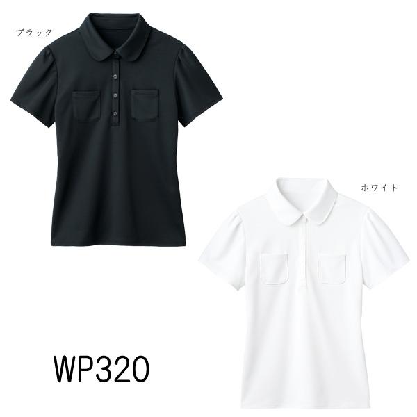 【ハネクトーン】事務服 ポロシャツ(S-3L) WP320HANECTONE Counter Biz カウンタービズ【1枚までメール便可】