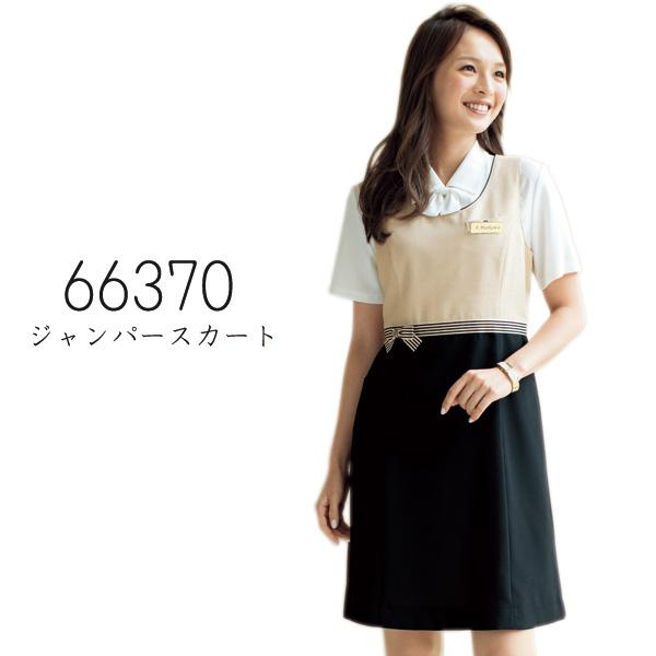 【ジョア】事務服 ジャンパースカート(5-19号)66370 JOIE, 清和shop 4e425e04