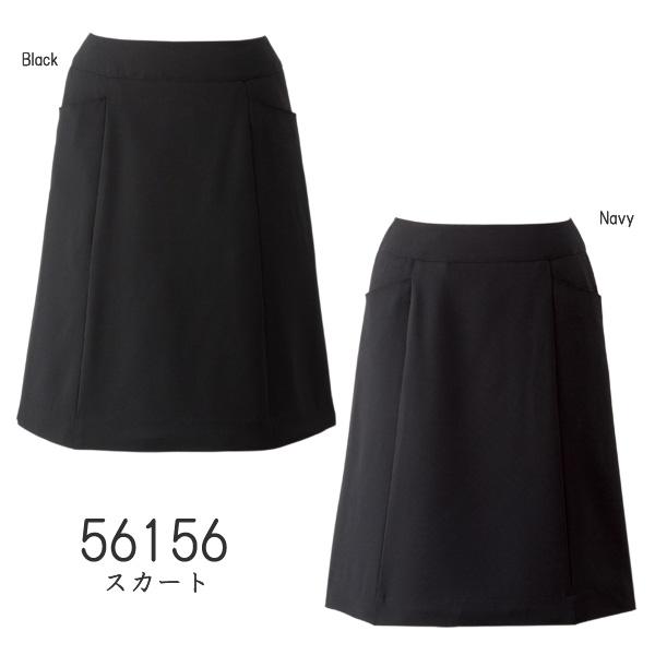 【ジョア】事務服 Aラインスカート(5-19号)56156 JOIE