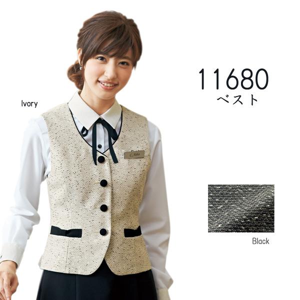 【ジョア】事務服 ベスト(17・19号)11680 JOIE