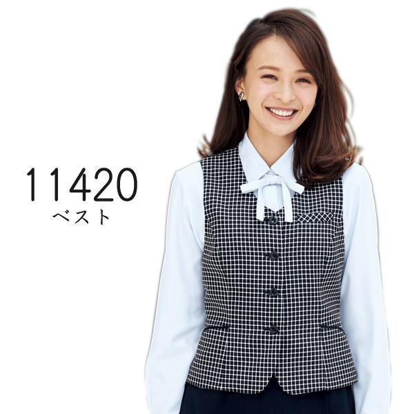 ベスト(17・19号)11420 【ジョア】事務服 JOIE