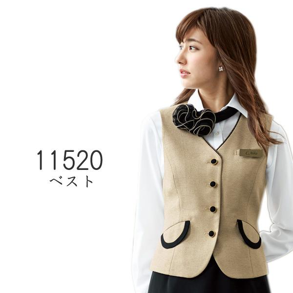 【ジョア】事務服 ベスト(5-15号)11520 JOIE