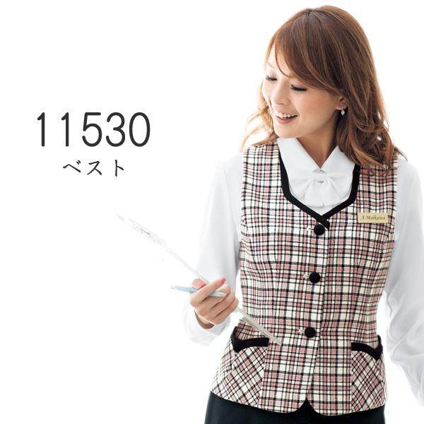【ジョア】事務服 ベスト(17・19号)11530 JOIE